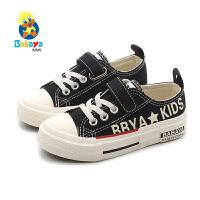 芭芭鸭男童帆布鞋女童板鞋韩版球鞋2020春季新款儿童布鞋休闲鞋子