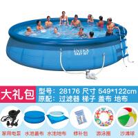 游泳池 充气家用游泳池超大号泳池家庭儿童小孩加厚宝宝戏水池 549cmX122cm 原配