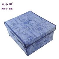 木の晖 正品 仿牛仔蓝收纳盒 带暗扣 时尚多用可折叠