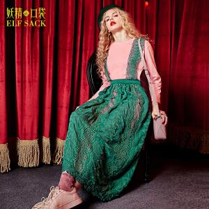 妖精的口袋朗读者春秋装女复古蕾丝背带裙两件套装连衣裙长裙子