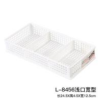 日本进口塑料抽屉收纳盒收纳筐3分隔收纳篮化妆品整理框 白色 浅口宽型L-8456
