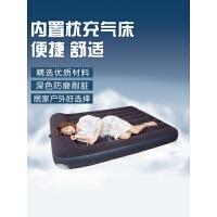 气垫床 充气床垫双人家用加大 单人折叠床垫加厚 户外便携床新品