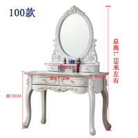 欧式梳妆台卧室小化妆台现代简约北欧简易小户型迷你经济型化妆桌 100款 组装
