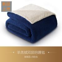 毛毯加厚双层毯子冬季双人盖毯珊瑚绒毯羊羔绒毯单人沙发毯定制 150x200cm 【双层】加大畅享款