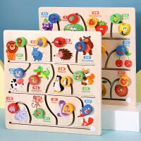 儿童走位迷宫玩具走珠益智力动脑逻辑思维专注力训练游戏亲子