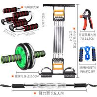 2018090638414健身器材家用多功能训练套装男体育用品运动锻炼拉力臂力器臂力棒