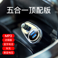 车载mp3播放器车载充电器蓝牙接收器usb点烟器汽车免提通话