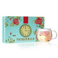 花养花 午后三点玫瑰鲜花茶平阴烘干无硫玫瑰花冠茶花茶花草茶茶叶大罐礼盒80克(40克*2)
