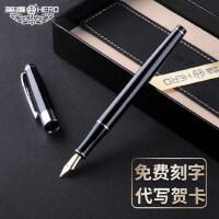 英雄钢笔男女学生用成人书法练字美工笔弯头礼盒装免费刻字定制