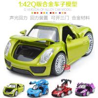 1:32卡通Q版声光回力保时捷迈凯轮P1兰博合金儿童汽车模型