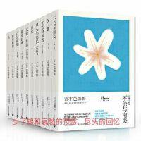 吉本芭娜娜作品全集10册:白河夜船+N.P+不伦与南美+哀愁的预感+无情 厄运+彩虹等青少年阅读 外国文学小说书籍 正