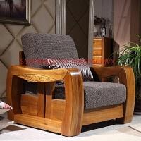 实木沙发组合金丝胡桃木中式现代简约多功能客厅布艺沙发 组合