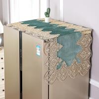 盖冰柜的布 冰箱防尘罩微波炉盖巾家用冰箱盖布现代双开门防尘布洗洗衣机盖布