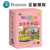培生英语 阅读街 青少年版3(美国孩子的母语教材,手机扫码、同步伴读,全30册+1CD+阅读指导手册+参考译文+练习册)