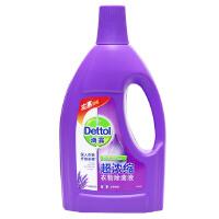 [当当自营] 滴露(Dettol)超浓缩衣物除菌液舒缓薰衣草1.5L 3倍浓缩衣物消毒液 与洗衣液、柔顺剂搭配使用
