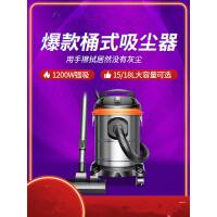 【支持礼品卡】吸尘器家用强力大功率手持式小型机静音工业干湿吹地毯式除螨u1c