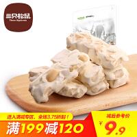 【三只松鼠_牛嘎牛轧糖188gx1袋】休闲零食特产糖果花生糖装