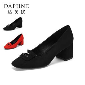 Daphne/达芙妮圆漾系列 单鞋时尚方头金属绒面粗跟女单鞋名媛
