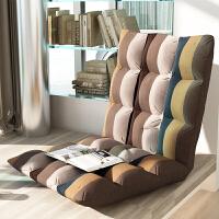 懒人沙发宜家家居榻米单人折叠椅靠背椅飘窗椅旗舰家具店