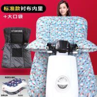 电动摩托车挡风被冬季加绒加厚加大PU防水衣女小电瓶电车自行车罩新品