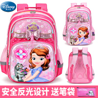 迪士尼冰雪奇缘1-3一年级2女童儿童6-12周岁女孩苏菲亚小学生书包