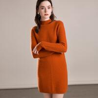 长袖针织打底连衣裙女羊绒衫女中长款半高领毛衣裙修身保暖