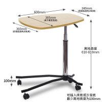 潮土床边桌子可移动升降懒人电脑桌床上用笔记本写字书桌沙发边桌