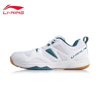李宁羽毛球鞋男鞋2020新款全能王男士鞋子低帮运动鞋
