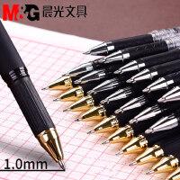 晨光中学生用笔0.7mm黑色中性笔签字笔加粗1.0签字笔粗蓝红黑笔商务办公水笔碳素笔芯大容量硬笔书法练字专用