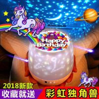 浪漫星空灯旋转投影灯仪满天星海洋灯梦幻生日礼物六一儿童节玩具