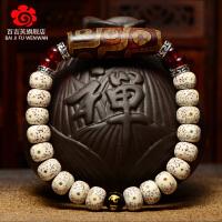 天然西藏九眼天珠配饰单圈手串正月高密星月菩提子佛珠手链男女款