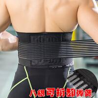 运动护腰 男女士羽毛球举重健身深蹲硬拉篮球跑步训练束腰护腰带