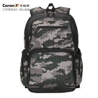 卡拉羊新款双肩包大容量休闲旅行包运动背包男女学生书包潮CX5848