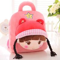 儿童书包幼儿园1-3岁小宝宝包包可爱大班男女童双肩包女孩背包