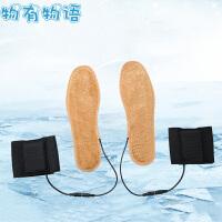 物有物语 电热鞋垫 新款USB充电全脚掌发热鞋垫电热暖脚宝可水洗保暖用品