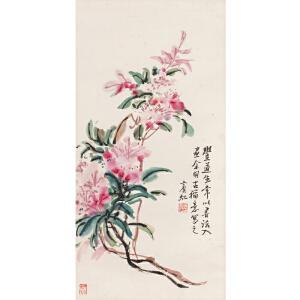 F1693黄宾虹(款)《花卉》(原装旧裱,满斑。)