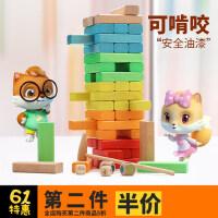 三只松鼠儿童早教益智男女孩玩具4-6积木玩具1-2周岁拼装3-5岁