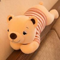 可爱毛绒趴趴熊玩具熊猫懒人睡觉抱枕萌公仔女孩布娃娃抱抱熊女生