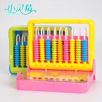 小灵精小学数学计数器学具盒低年级9行多功能幼儿园早教计算架 2237