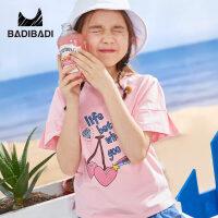 【99选3】巴拉巴拉旗下 巴帝巴帝童装2019春夏新款女童短袖T恤宽松粉红洋气儿童上衣