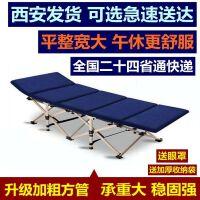 升级加强版折叠床午休床沙滩床医院陪护床单人床便携式简易床