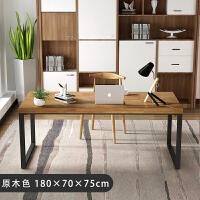 北欧实木书桌简约台式电脑桌家用卧室写字桌简易工业风办公桌子
