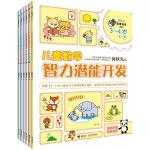 儿童数学智力潜能开发3―6岁(全六册)