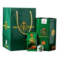 大益普洱茶�~ 小青柑金柑普 益粒醇 正宗新���皮 柑普茶200g