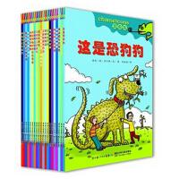 变色龙系列小怪物马克思等全套20册 变色龙/世界文学名著普及本畅销绘本