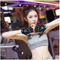 健身手套女运动半指手套单杠哑铃男士 健身手套女士瑜伽