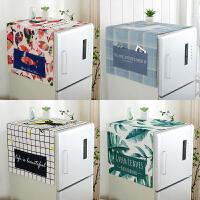 洗衣机罩防尘布北欧冰箱盖布单开双开门冰箱巾棉麻防水微波炉盖巾