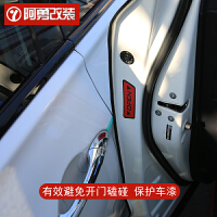 车门密封条汽车防尘降噪防撞条改装隔音胶条