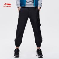 李宁休闲裤男新款韦德系列长裤裤子秋冬季收口梭织运动裤AKXN157