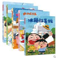 启发童话小巴士系列桥梁书(第二辑,全5册) 书包去远足 冰箱放暑假 吸尘器去钓鱼 暖炉放寒假